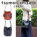 ☆☆【ツモリチサト 50%OFF セール】tsumori chisat...