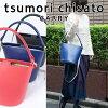 tsumori chisato CARRY(ツモリチサト キャリー)/バケット バケツ型