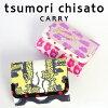 tsumori chisato CARRY(ツモリチサト キャリー)/ミックスプリント ミニ財布