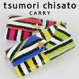 【2017SS】【ツモリチサト】ミックスストライプ 長財布 かぶせtsumori chisato CARRY(ツモリチサト キャリー)