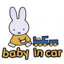 フォルクスワーゲン ポロGTI VW Polo GTI 給油口ステッカー Aタイプ 全32色 【車 フューエルステッカー シール デカール フィルム かっこいい fuel ワーニング warning 注意書き カッティング】【名入れ】【文字 変更可】