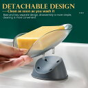 石鹸ホルダー/キッチン用品 石鹸 ホルダー 浴室カウンター 浴室ソープディッシュ 主婦の便利グッズ