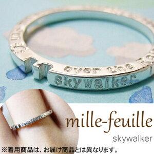 指輪 リング ウサギ 兎 レディース 刻印 シルバー ハンドメイド アクセサリー mille-feuille skywalker