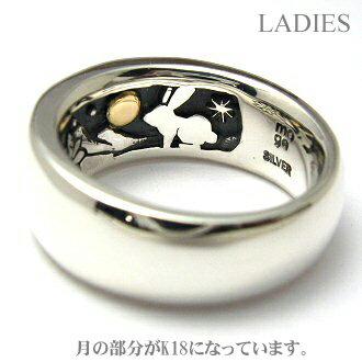 ペアリング 指輪 うさぎ ウサギ  刻印 ゾウ アフリカゾウ 動物 月 シルバー ジュエリー ハンドメイド 大人 同じ月を見てた