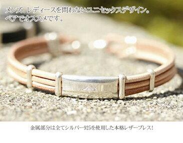 ブレスレット メンズ レディース 革 レザー 刻印 ハンドメイド 23ita-brace