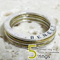 beneetring#1シルバーアクセサリーリング/指輪【ハンドメイド/手作り/メンズ/男性用/レディース/女性用/5連/真鍮/ブラス】