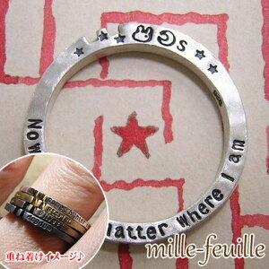 指輪 リング ウサギ 兎 星 レディース 刻印 シルバー ハンドメイド アクセサリー mille-feuille exlostchild