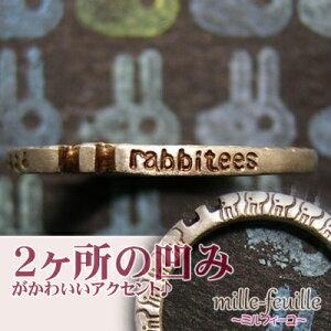 ウサギ うさぎ 兎 指輪 リング レディース 刻印 シルバー アクセサリー ハンドメイド mille-feuille rabbitees 兎虫増量