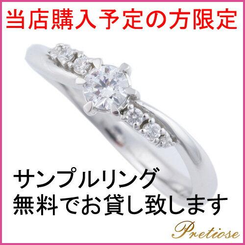 ブライダルジュエリー・アクセサリー, 婚約指輪・エンゲージリング