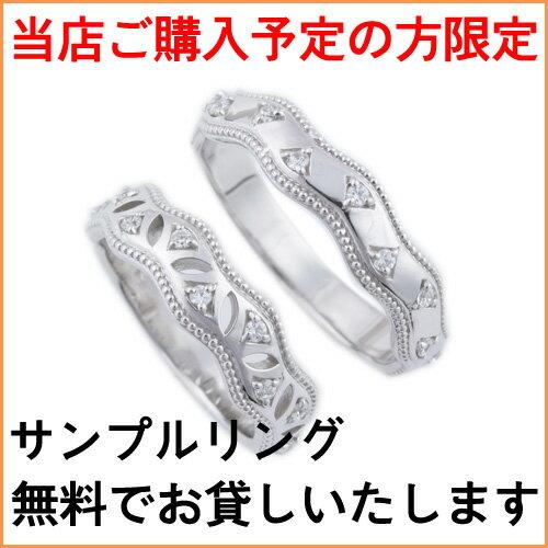 結婚指輪 エンゲージリング「DECOR デコルル/サンプルリング無料レンタル」