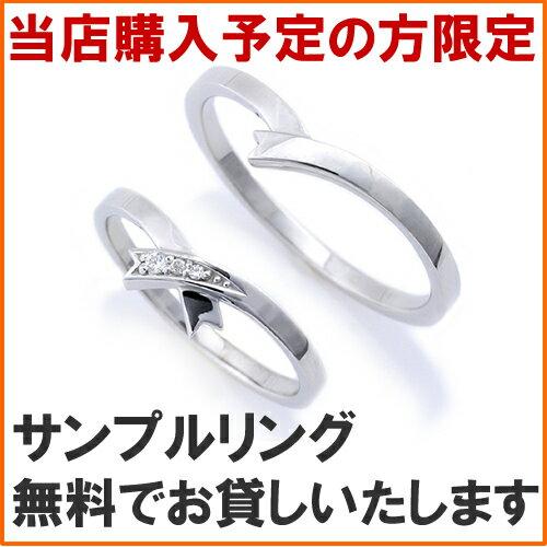 マリッジリング「リボンライン/サンプルリング無料レンタル」【送料無料】 結婚指輪 ブライダル リング