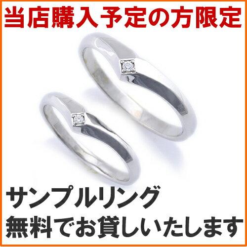 マリッジリング「スクエアブロック/サンプルリング無料レンタル」【送料無料】 結婚指輪 ブライダル リング
