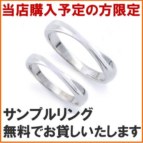 マリッジリング「クロスライン/サンプルリング無料レンタル」【送料無料】 結婚指輪 ブライダル リング