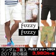 fuzzyオリジナル福袋2017/ビター系/BITTER/ビタ男/お兄系/渋谷109men's/ボックス/サーフ/ビーチ/リゾート/DEEP/ディープ/RebeL/レベル【あす楽対応】HAPPYBOX《FUZZY/ファジー》