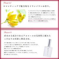 ディープスイートラブ恋愛専用香水5