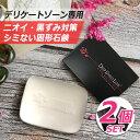 ラーレリ オリーブ石鹸(レギュラー) アーモンドオイル(1コ入)【ラーレリ】