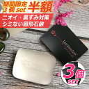 【医薬部外品】コラージュフルフル液体石鹸 詰替 200ml 持田ヘルスケア肌を清潔に保ち、きちんと洗浄、殺菌します肌の敏感な方にもお使い頂けます