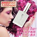 限定特価 1,200円OFF フェロモン 香水 レディース 【ディープス……