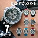 [Deep zone] 腕時計 メンズ カジュアル ビジネス ラバーブレスウォッチ ゴム ジルコニアクロス 選べる7パターン レッド ブラック ブルー ホワイト オレンジ