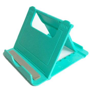 スマホスタンド かわいい おしゃれ 折りたたみ 充電 卓上 コンパクト 立てかけ 角度調整 薄型 軽量 送料無料