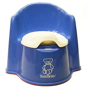 トイレトレーニングを始めるのに最適!洋式タイプのおまるBabyBjorn(ベビービョルン)いす型おま...