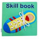 1歳過ぎたらはじめたい、ファスナー開け・ボタンとめ…日常のおけいこを布絵本で学べます。布絵...