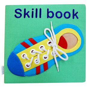 布絵本できるかなスキルブック