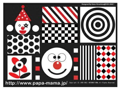 パパ大豆の白黒赤五感刺激ポスター