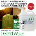 加湿器のヌメリ、悪臭防止に。次亜塩素酸やアルコールを使用しない天然エコ...