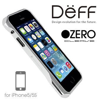 【Deff直営ストア】【送料無料】アルミバンパー iPhone5S/5用(ケース)CLEAVE PREMIUM ALUMINUM BUMPER ZERO for iPhone 5/5s2013年秋新作モデル