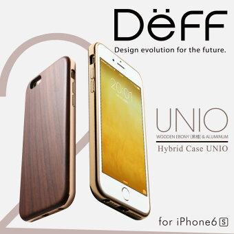 【予約受付中11月下旬発売予定】【Deff直営ストア】iPhone6,iPhone6s用HYBRIDケース「UNIO」天然木(黒檀)とアルミを使った保護力の高いケースHybridCaseUNIOforiPhone6s