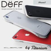 iPhone7チタンバンパーケース