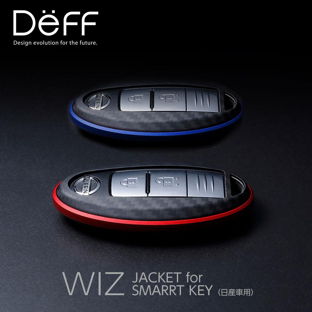 アクセサリー, その他 Deff WIZ JACKET for SMART KEY (