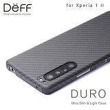 <ご予約受付中>Xperia 1 II 用 ケブラー(軍用防弾チョッキ素材) アラミド繊維 超軽量 超頑丈 高耐久性 ワイヤレス充電対応 Ultra Slim & Lite Case DURO Special Edition