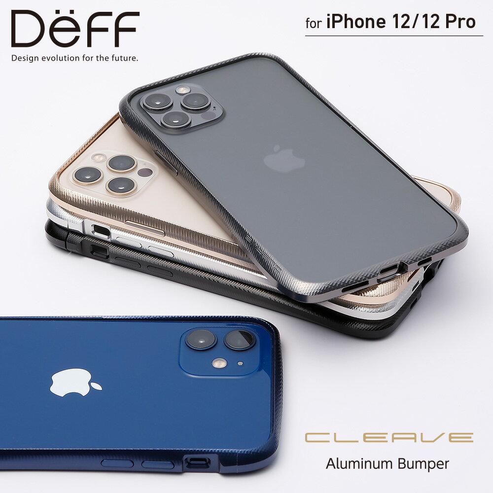 CLEAVE Aluminum Bumper for iPhone 12Pro