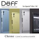 Xperia XZs / XZ アルミバンパー ケース CLEAVE Aluminum Bumper Chrono for Xperia XZ 【送料……