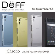 XperiaXZアルミバンパーケースCLEAVEAluminumBumperChronoforXperiaXZ【送料無料】