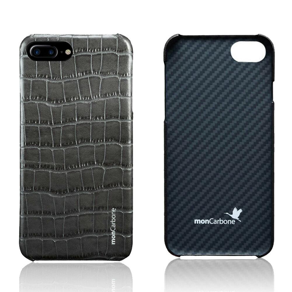 iPhone7/iPhone7Plus用極薄/軽量monCarboneHOVERKOATケースAppledocomoauSoftbank【送料無料】