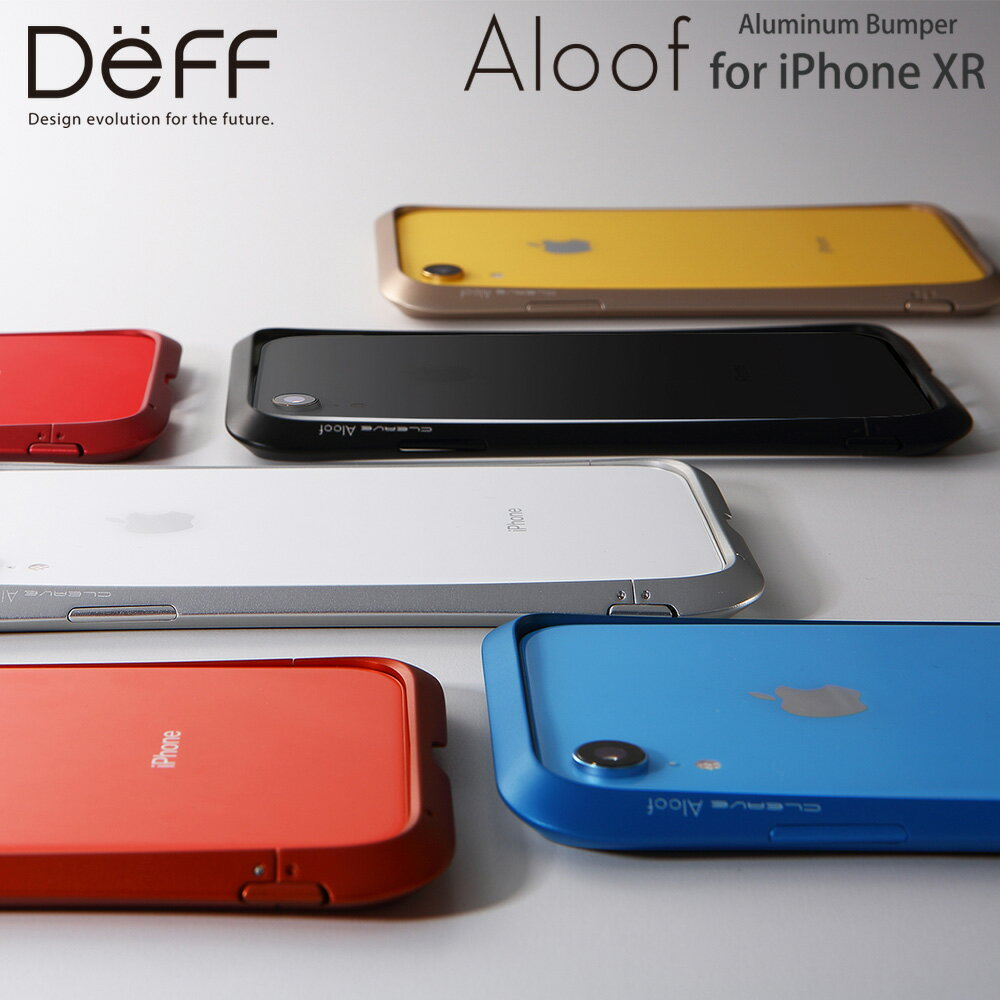 CLDeff(ディーフ)『CLEAVE Aluminum Bumper Aloof for iPhone XR(DCB-IPXRALRD)』