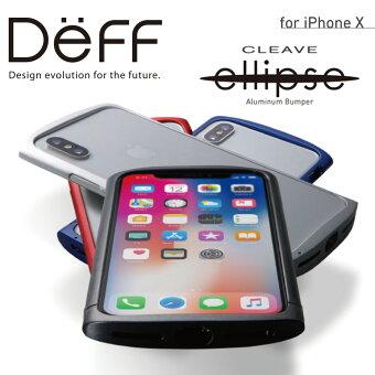 iPhone8チタンバンパーケース