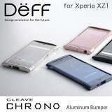 Xperia XZ1 アルミバンパー ケース CLEAVE Aluminum Bumper Chrono for Xperia XZ1 ニューコンセプト【送料無料】