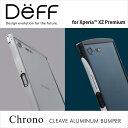 Xperia XZ Premium アルミバンパー ケース CLEAVE Aluminum Bumper Chrono for Xperia XZ Prem……