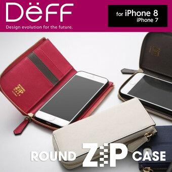 iPhone8ジッパー付きソフトレザーケースROUNDZIPCASEforiPhone7AppledocomoauSoftbank【送料無料】