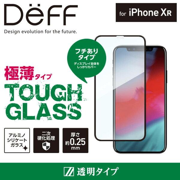 046c5e0d5c 楽天市場】2ページ目 iPhone:Deff楽天市場店