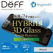iPhone7強化ガラスフィルム極薄でフチが割れにくい3D成形ドラゴントレイルX透明クリア強力保護AppledocomoauSoftbank【送料無料】