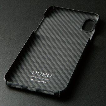 iPhoneXSMAX用Kevlar100%アラミド繊維(アラミドファイバー)アラミド繊維超軽量超頑丈高耐久性【送料無料】