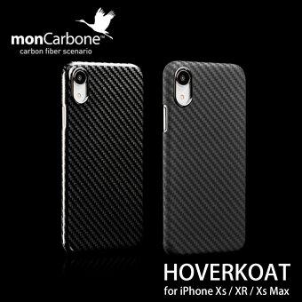 iPhoneXS/X/XR/XSMax用monCarboneHOVERKOATケブラー素材アラミド繊維超軽量【送料無料】