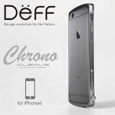 タイムセール【Deff直営ストア】iPhone6用、iPhone6s用アルミバンパー 「Cleave Chrono」