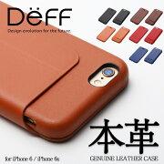 【Deff直営ストア】GenuineLeatherCaseforiPhone6