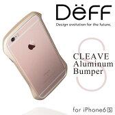 タイムセール Deff ディーフ アルミバンパー【 iPhone6s】 iPhone6 用 【アルミバンパー】 「CLEAVE」 ケース メタル【送料無料】